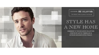 Justin Timberlake uređuje Vaš interijer